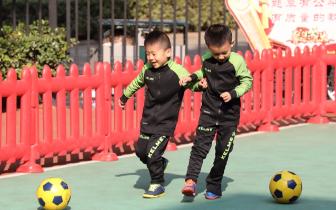 快乐足球 欢乐童年