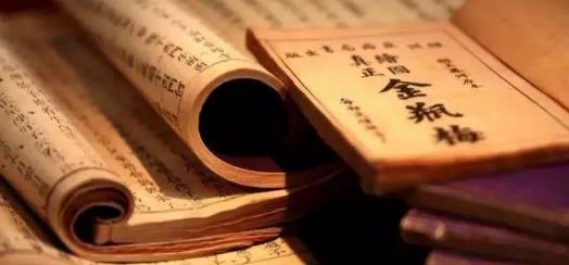 《金瓶梅》讀什么?一段生動的明代市井生活