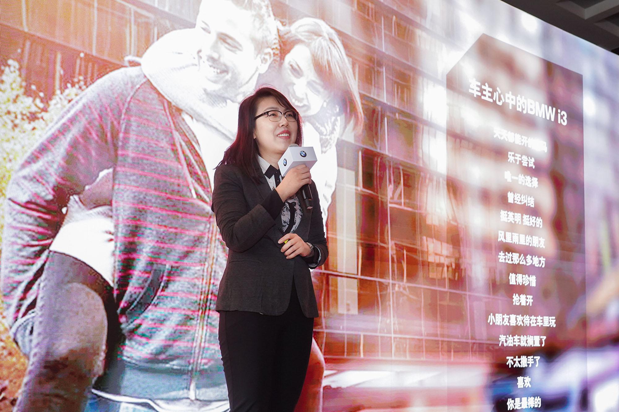 新能源再启程 2025年前宝马投放25款新能源车型