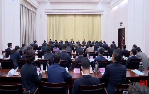 首届全国工商联主席高端峰会将在济南举行