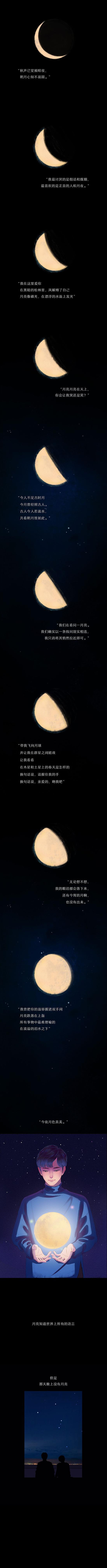 每个人都是月亮,有一面永远不为人所知