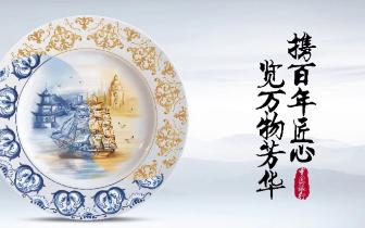 """中国银行福建省分行:厚植优势 助力福建打造""""永不落"""