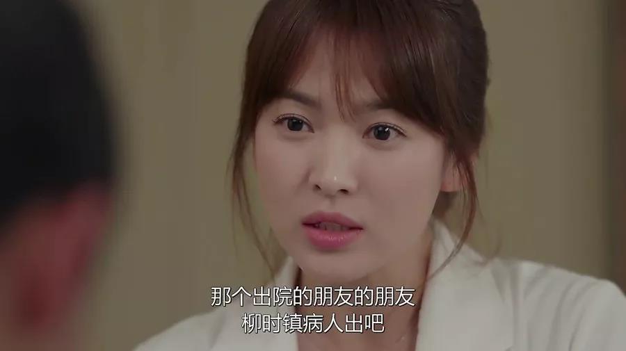 中國女孩痴迷這種精神毒藥,還不是因為窮