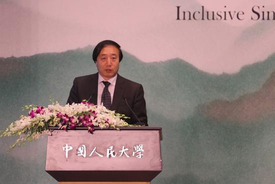 第六届世界汉学大会在中国人民大学举行