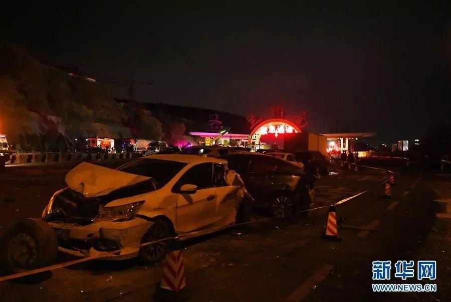 ▲交通事故现场的损毁车辆(11月3日摄) 图据新华网