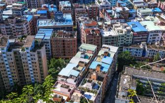 未来城中村房租拟按市场指导价定价 有望纳入保障房