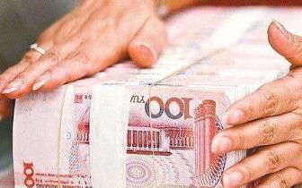 最新财富报告:山东5.61万户家庭资产达千万