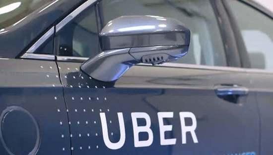 Uber提交安全报告 自动驾驶测试项目或重启