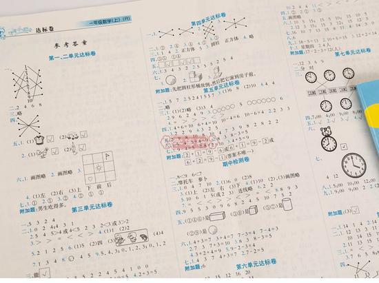 河北:小学一年级校内统一考试每学期不得超过1次