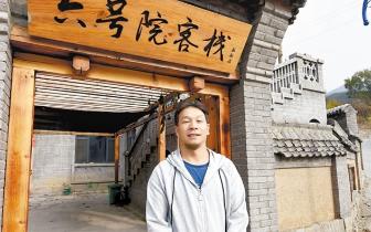 【燕赵新作为致敬40年】任二红:住