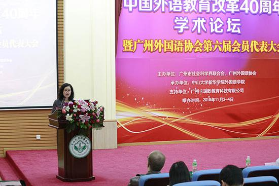 中大新华学院外国语学院执行院长廖益清教授作《关于复合型、应用型外语人才培养的思考》主旨演讲