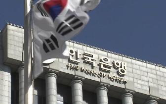 韩国10月外汇储备4027.5亿美元 较上月小幅减少