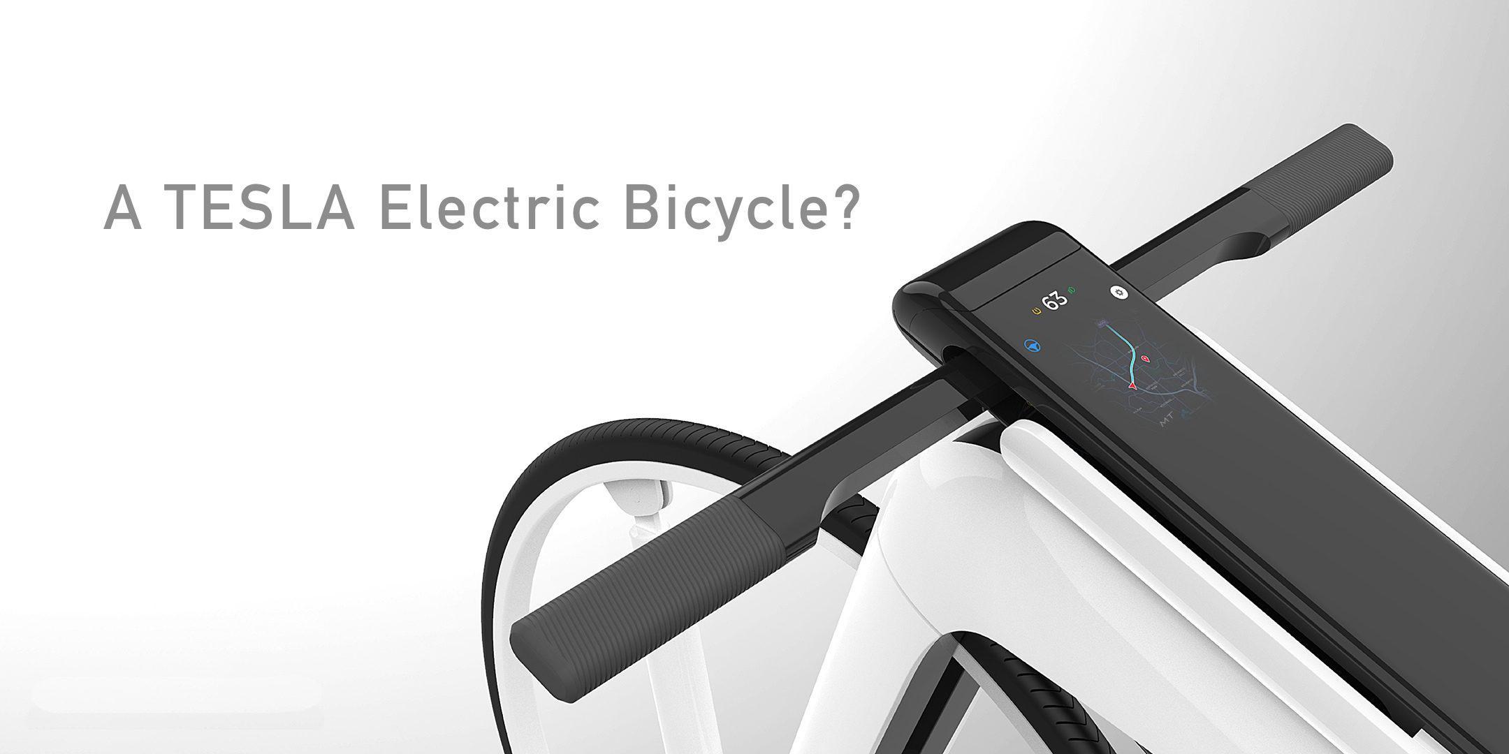 马斯克称特斯拉或将打造一款电动自行车
