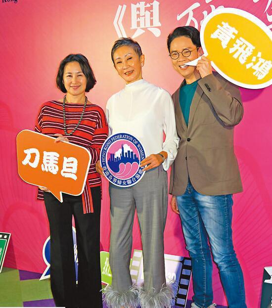 正忙着排练舞台剧的陈志云(右),特地调期前来支持施南生(中)。