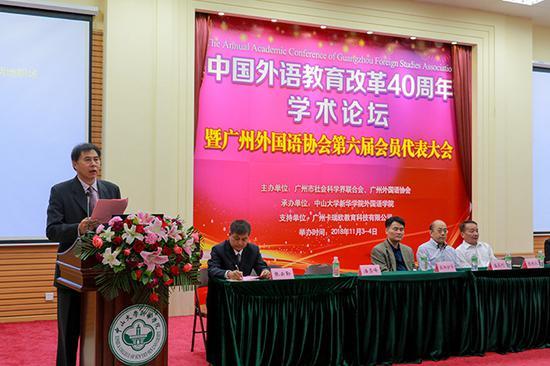 广州外国语协会执行会长潘雪峰教授作协会工作报告