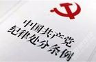 大厂回族自治县