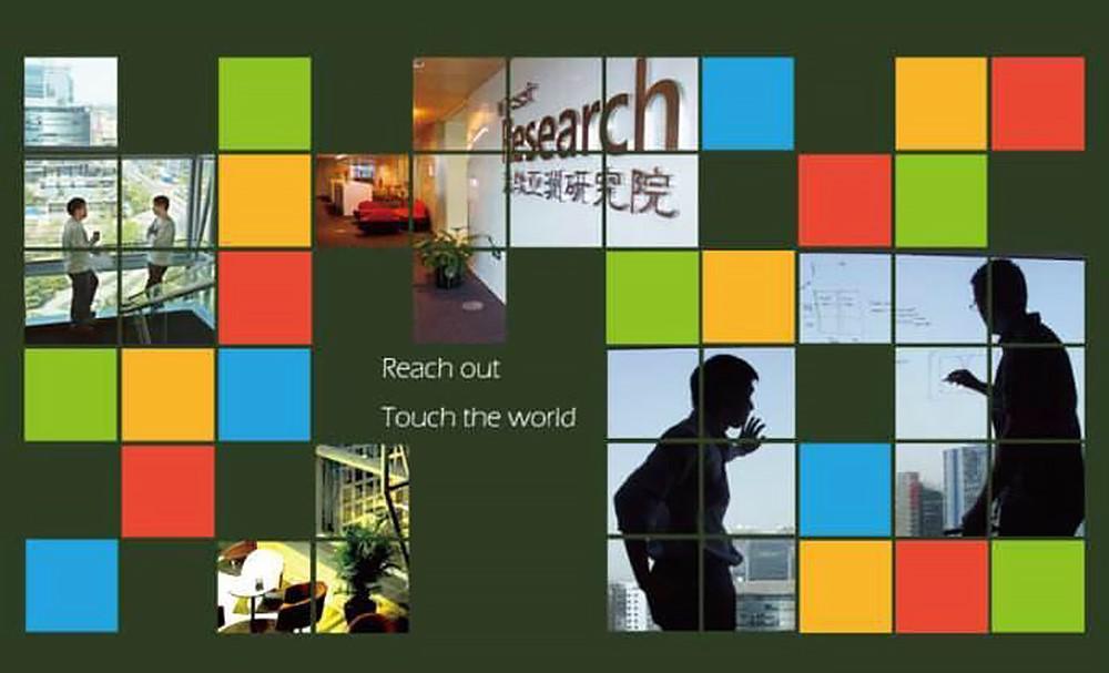 微软亚洲研究院成立20年,洪小文自述心路历程