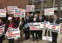 哈佛大学歧视亚裔案:前校长否认 预计6个月后宣判