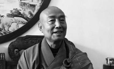 佛教协会咨议委员会副主席照元法师圆寂 享年83岁