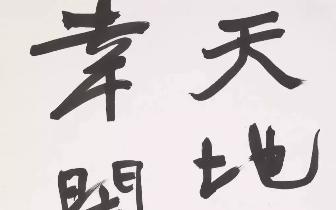 于右任书法精品50幅(台北故宫藏)