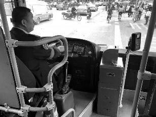西安:遇干扰公交行驶行为勇于制止将获奖励
