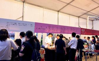 百道国际风味6元起 周五秋季户外美食节来啦!