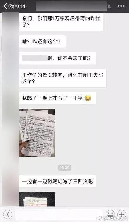 图片来源:@中国新闻周刊