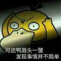 """刷屏的""""王思聰吃熱狗""""和"""" IG牛X"""",這篇一起解釋給你"""