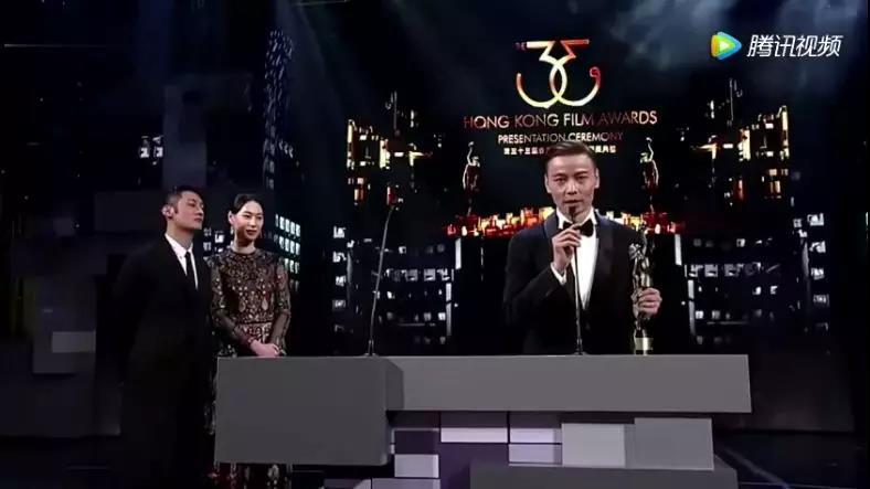 圖源:第33屆香港金像獎頒獎典禮