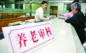 太原:乡村医生可参加灵活就业人员养老保险