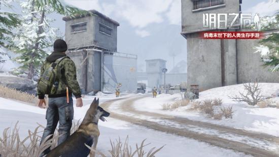 一人一狗探险末世