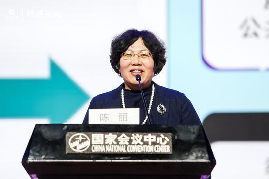 北京师范大学教授陈丽