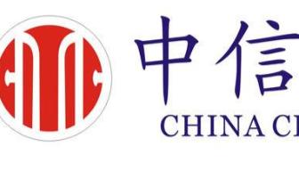中信银行亮相第五届世界互联网大会 科技让服务更有温