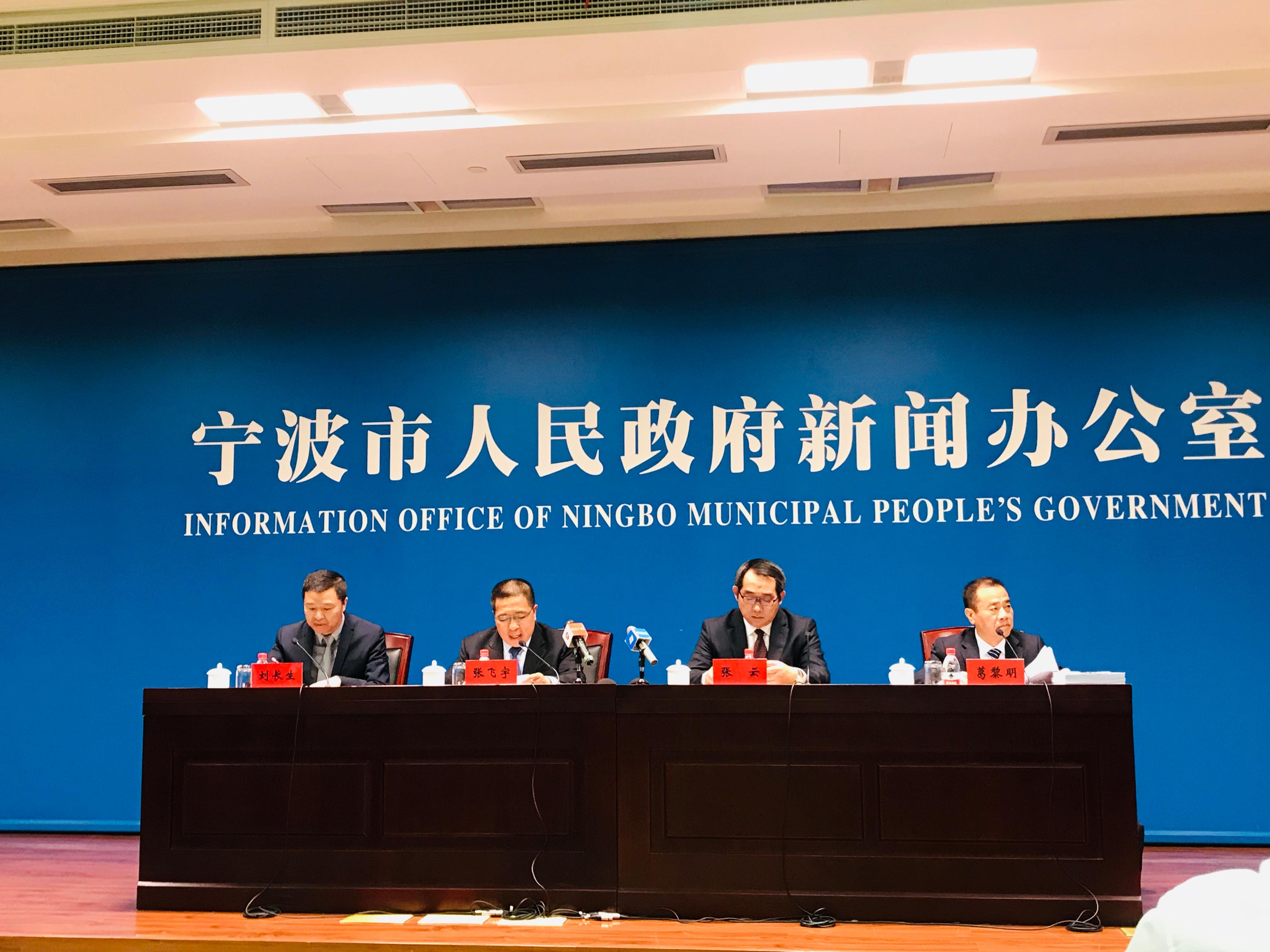 江北改革开放四十周年经济社会发展成就
