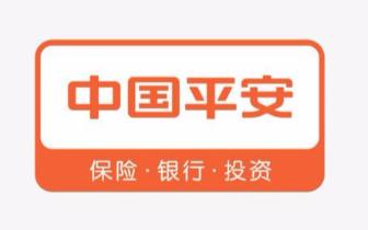 中国平安前三季度归母营运利润稳健增长19.5%