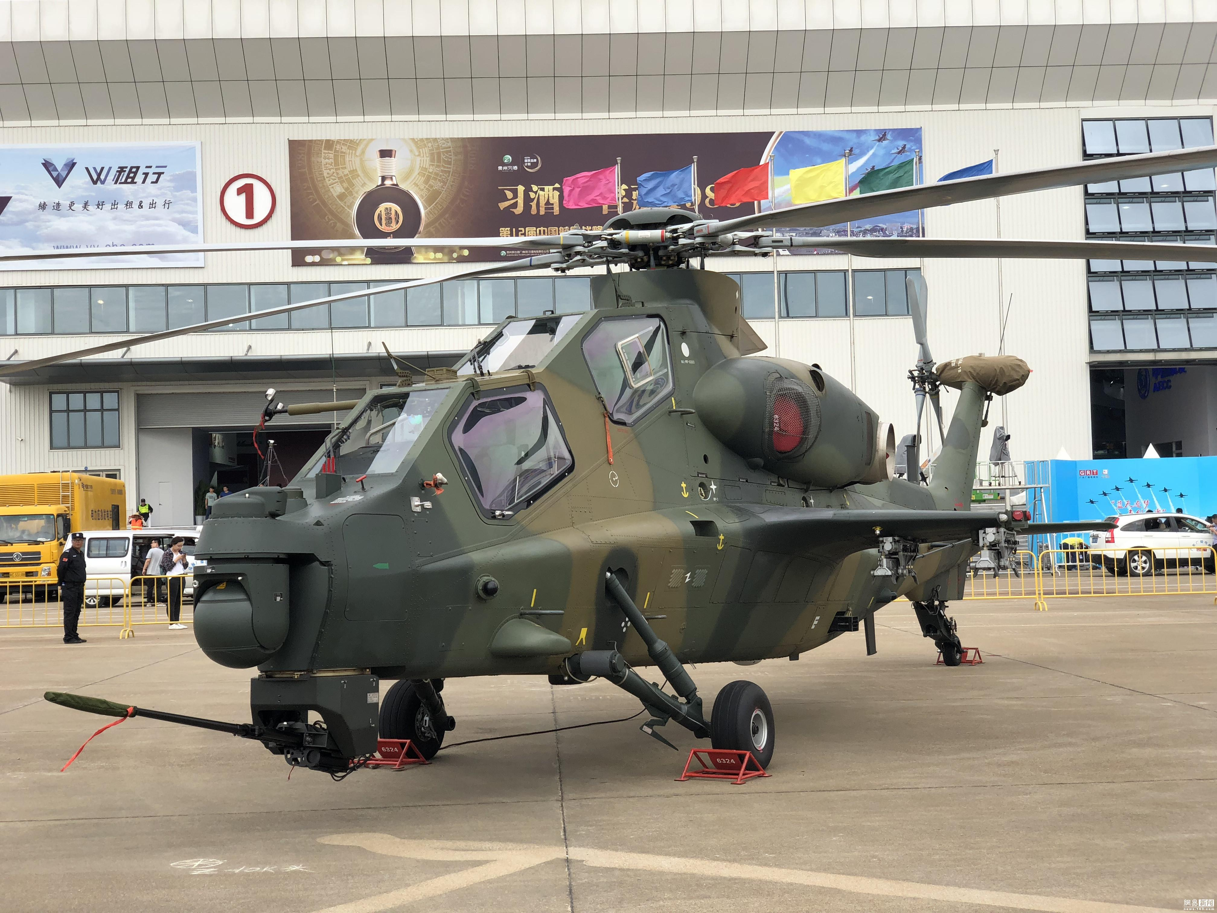 空降兵专用武装直升机直