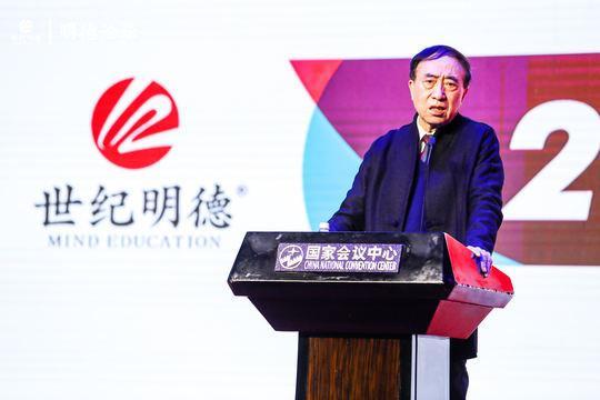 教育部基础教育司原司长王文湛