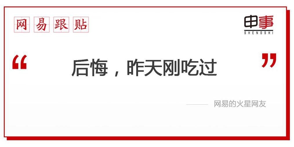 11.6沪食药监局通报2批哈尔滨红肠不合格