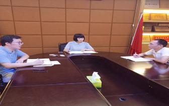 邮储银行福清支行党支部组织学习新修订的《中国共产党