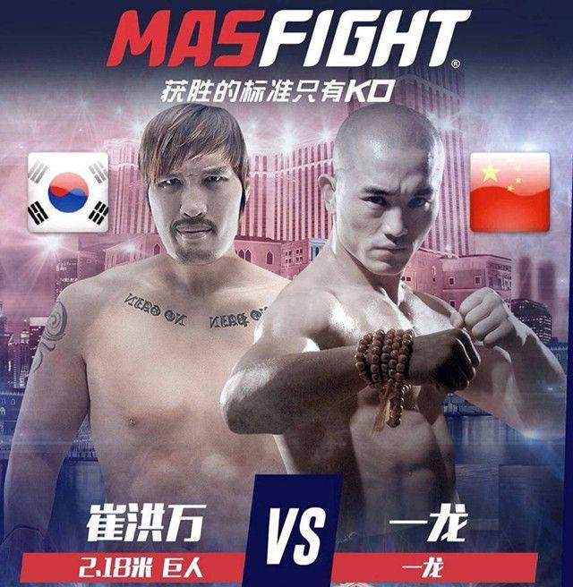 2米18韩国巨人挑衅泰森 辱骂中国选手蠢货 无法满足萝莉女友却被甩