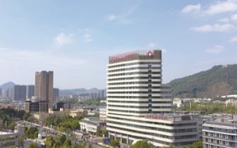 区妇幼保健院新病房大楼11月8日正式启用
