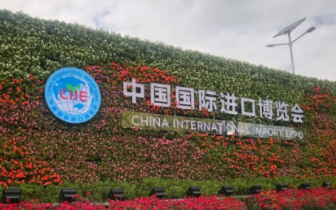 首届中国国际进口博览会开幕!珠宝团大展身手
