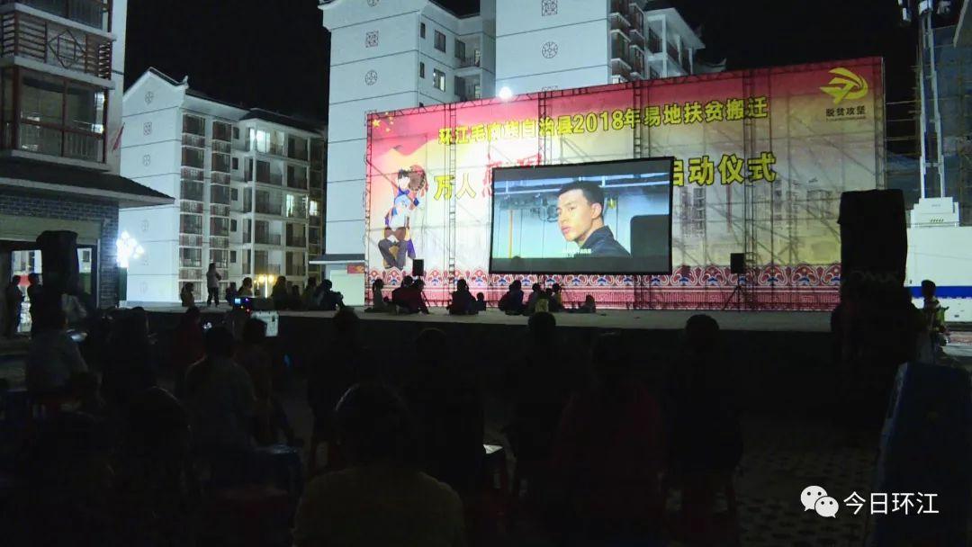 环江:城西安置区这样的福利 深受大家喜欢