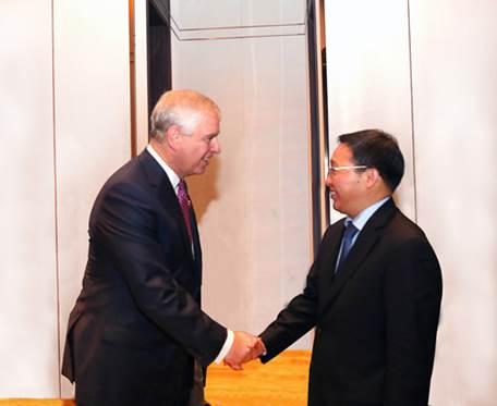 中国银行董事长陈四清与英国约克公爵安德鲁王子在沪会面
