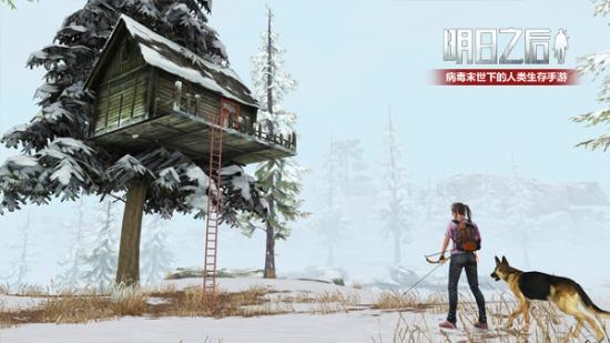 雪山树屋场景