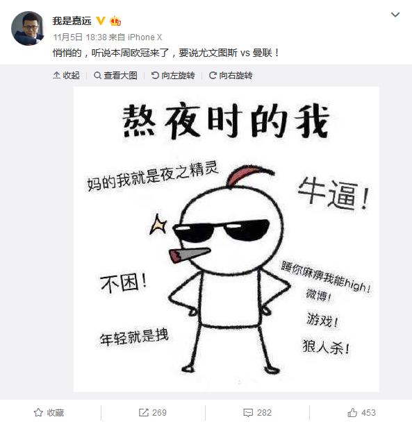 """特大喜讯!央视终又能直播欧冠 C罗后天凌晨""""登场"""""""