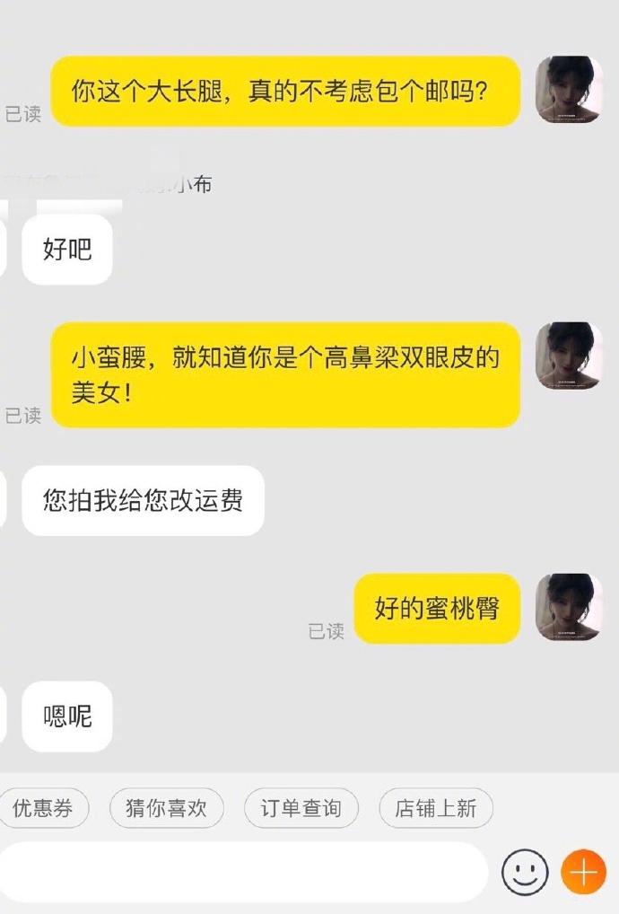 (追风少年刘全有)