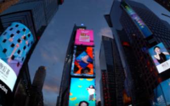 东方珠宝品牌潮宏基 强势登陆美国时代广场