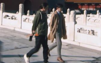 《上新了·故宫》预告曝光 邓伦周一围解锁乾隆