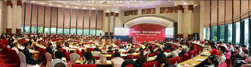 中国会计学会管理会计专业委员会2018年学术年会现场